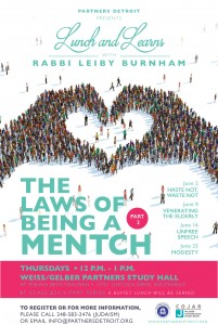 The Laws of being a Mentch Part 2