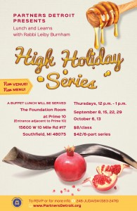 High Holiday Lunch 'n Learn Series