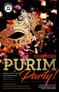 Partners Purim Party!