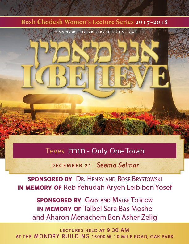 Rosh Chodesh Lecture Series: Teves - Only One Torah