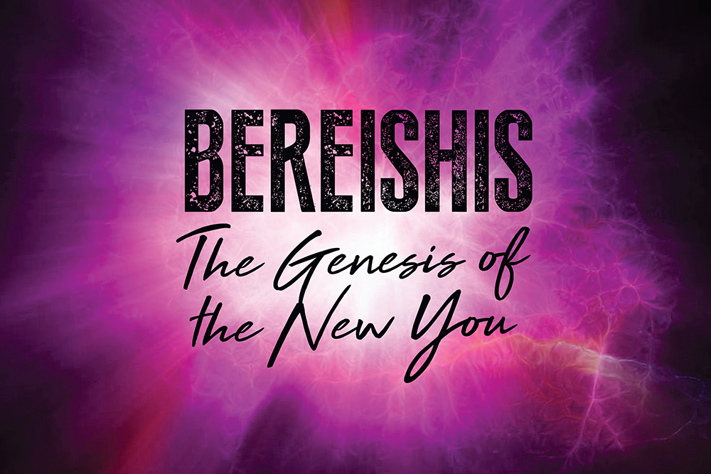 Bereishis: The Genesis of the New You V Lunch 'n Learn
