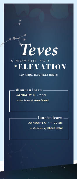 Moments: Teves - A Moment for Elevation Dinner 'n Learn