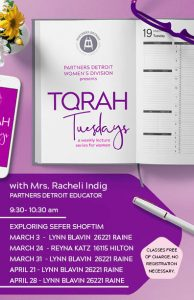 Torah Tuesdays - March and April